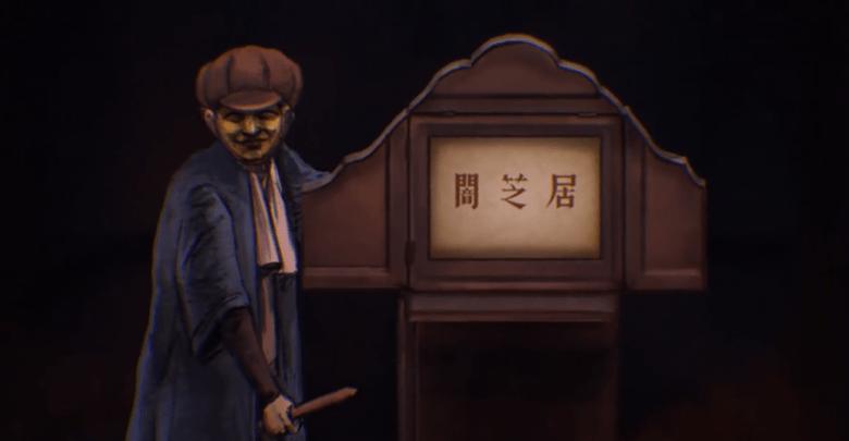 Yami Shibai 7 | 720p | WEBRip | English Subbed