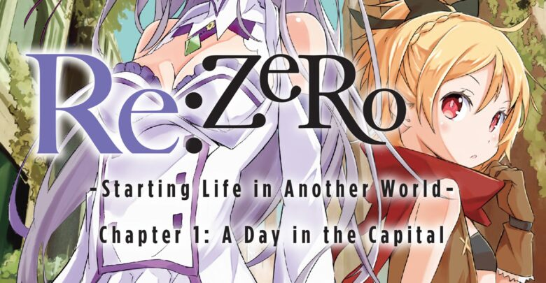 Re:Zero kara Hajimeru Isekai Seikatsu: Dai-1 Shou - Outo no Ichinichi-hen | Re:ZERO -Starting Life in Another World- Chapter 1: A Day in the Capital (Digital) | Manga