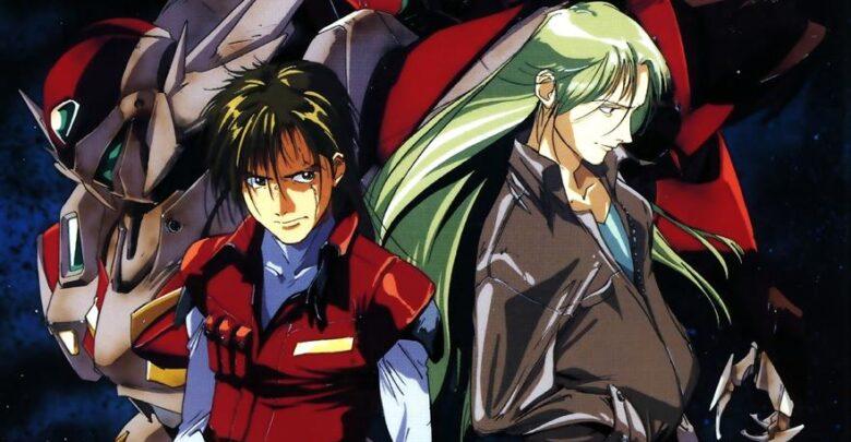 Uchuu no Kishi Tekkaman Blade | 720p | BD | English Subbed