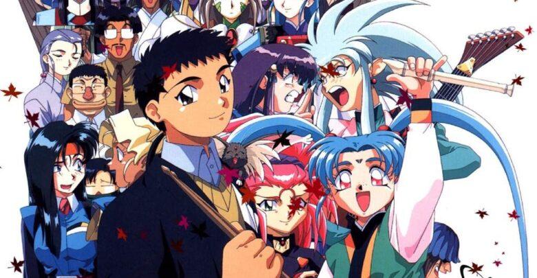 Shin Tenchi Muyou!   480p   DVD   Dual Audio