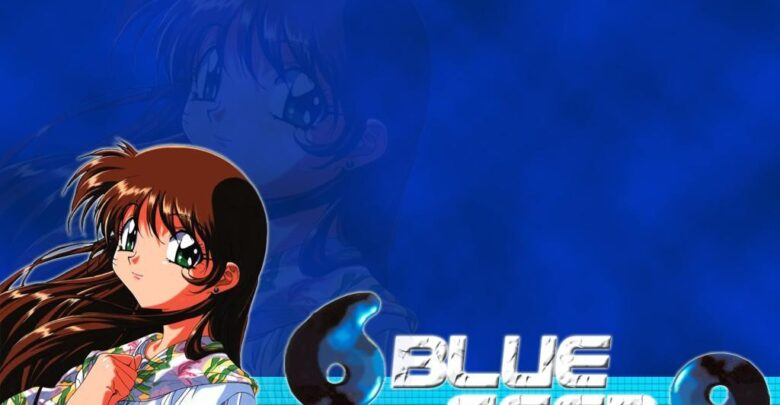 Blue Seed | 480p | DVD | English Subbed