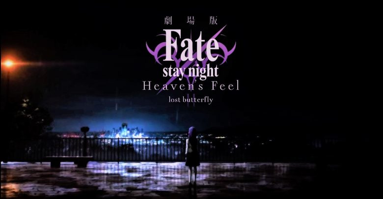 Fate/stay night Movie: Heaven's Feel - II. Lost Butterfly | 1080p | BD | x265 | English Subbed