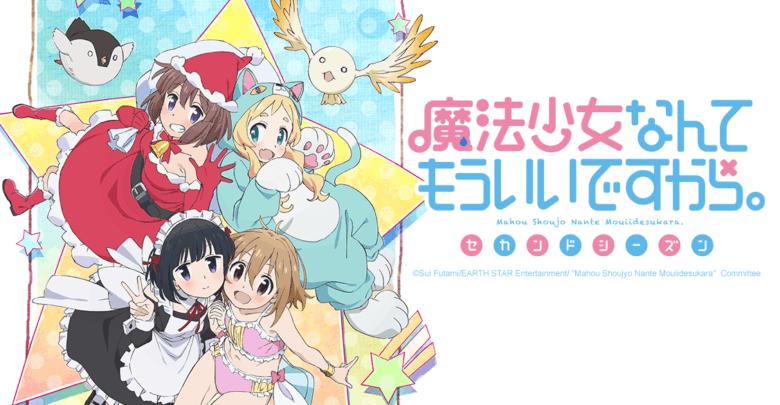 Mahou Shoujo Nante Mou Ii Desukara. Second Season | 720p | BD | English Subbed