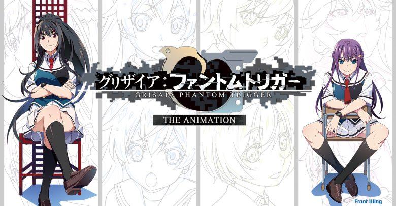 Grisaia: Phantom Trigger - The Animation
