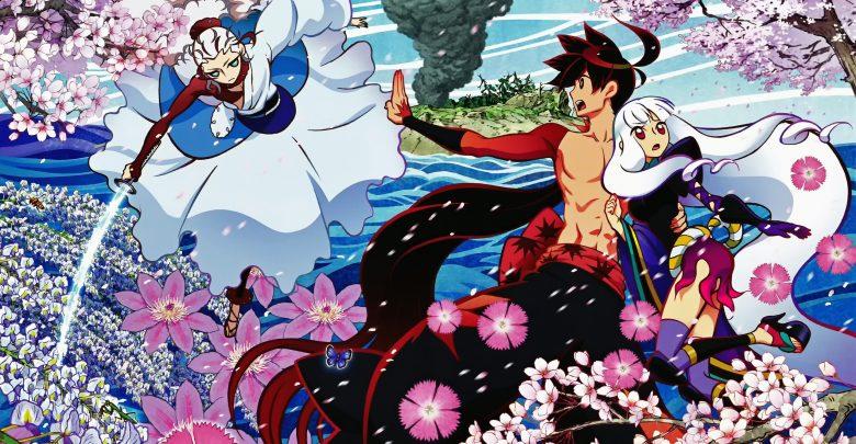 Download Katanagatari 1080p x265 Eng Sub encoded anime