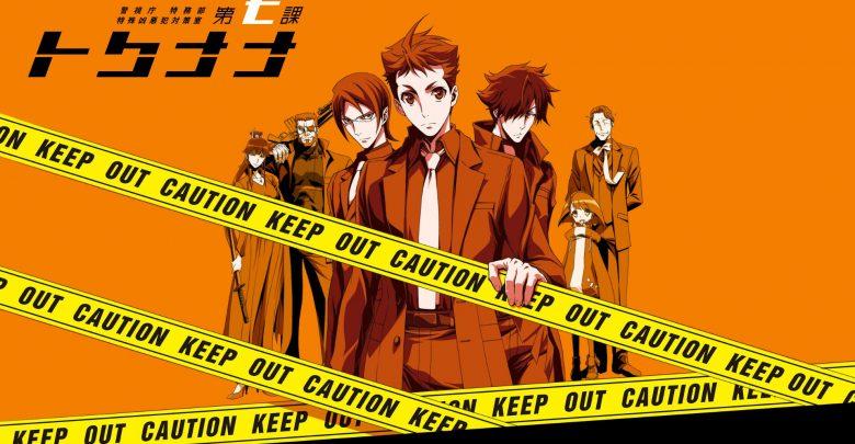 Special Crime Investigation Unit Special 7 720p x265 Dual Audio