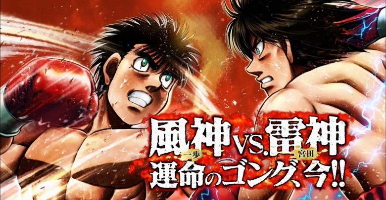 Hajime no Ippo: Mashiba vs. Kimura   480p   DVD   English Subbed