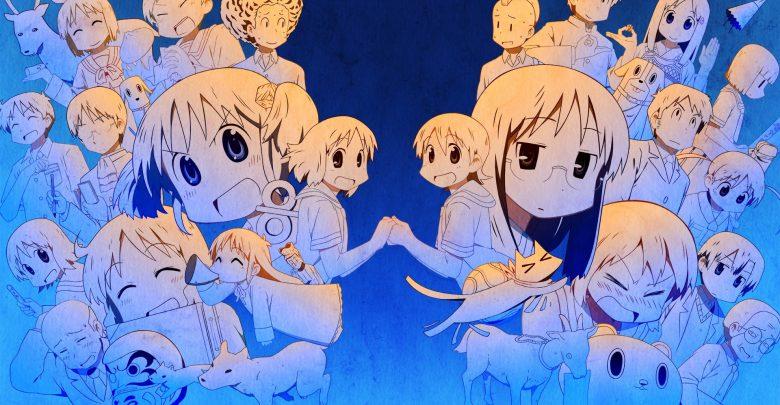 Download Nichijou