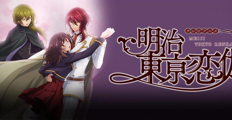 Meiji Tokyo Renka   720p   WEB   English Dubbed