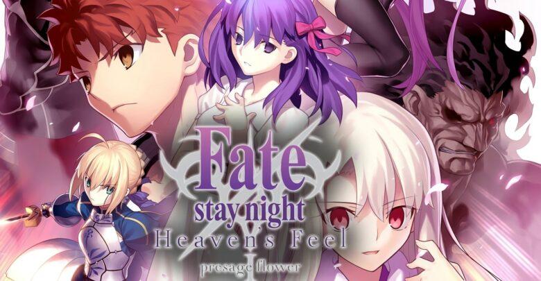Fate stay night Movie Heaven's Feel I - Presage Flower