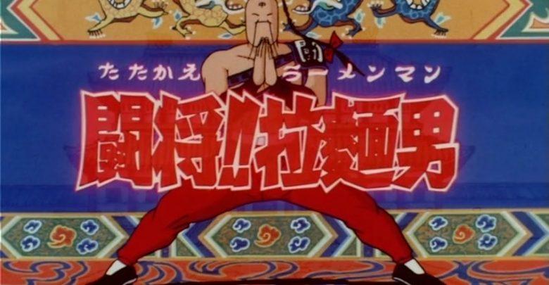 Tatakae!! Ramenman (Movie) | 480p | DVD | English Subbed