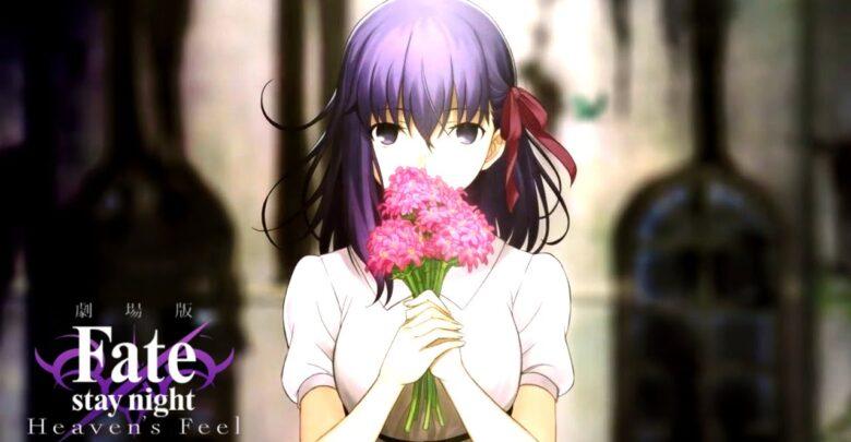 Fate stay night Movie Heaven's Feel II - Lost Butterfly