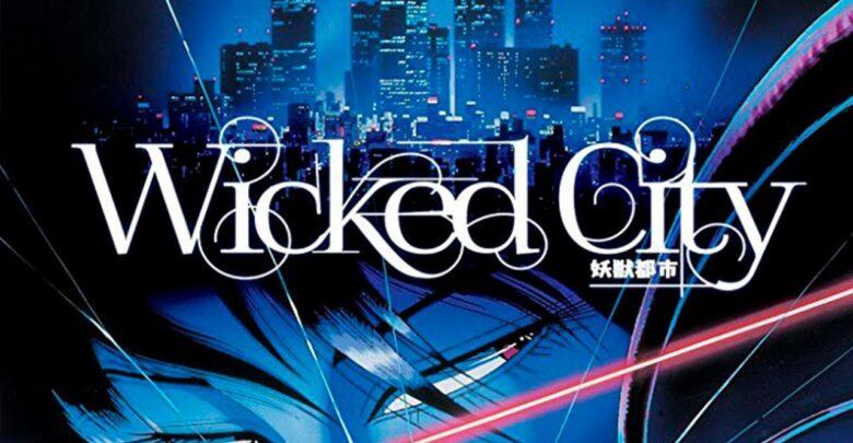 Wicked City (1987)