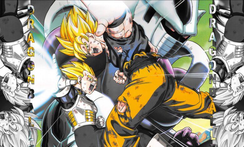Dragon Ball Z Movie 05 Tobikkiri no Saikyou tai Saikyou
