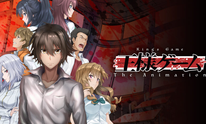 Ousama Game The Animation (King's Game)