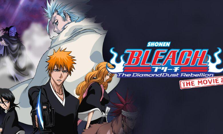 Bleach Movie 2: The DiamondDust Rebellion | Mou Hitotsu no Hyourinmaru