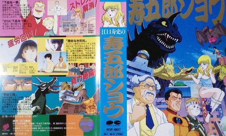Eguchi Hisashi no Kotobuki Gorou Show