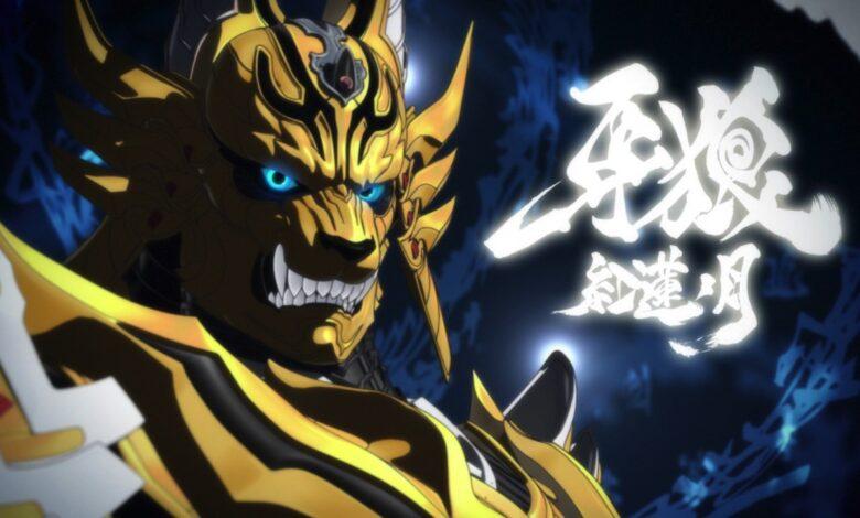 Garo: Guren no Tsuki
