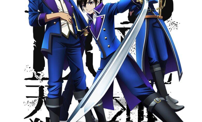 K Seven Stories Movie 2 - SIDE BLUE -Tenrou no Gotoku