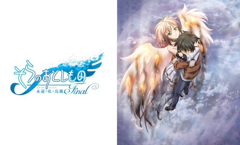 Sora no Otoshimono Final: Eternal My Master (Heaven's Lost Property Final: Eternal My Master)