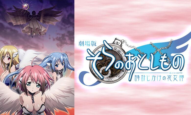 Sora no Otoshimono: Tokeijikake no Angeloid   Heaven's Lost Property the Movie: The Angeloid of Clockwork
