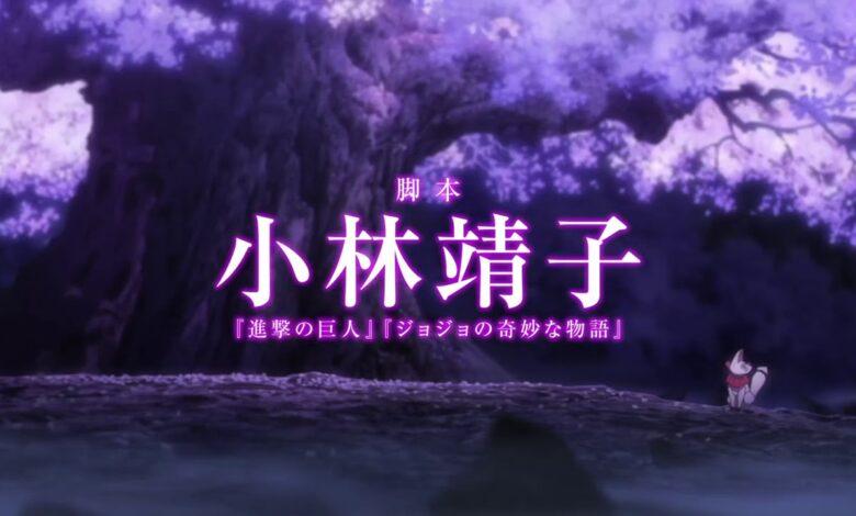 Usuzumizakura: Garo