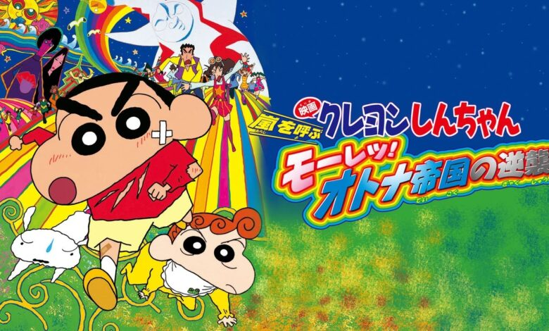 Crayon Shin Chan Movie 09