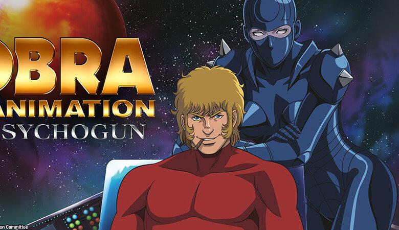 Cobra The Animation The Psycho-Gun