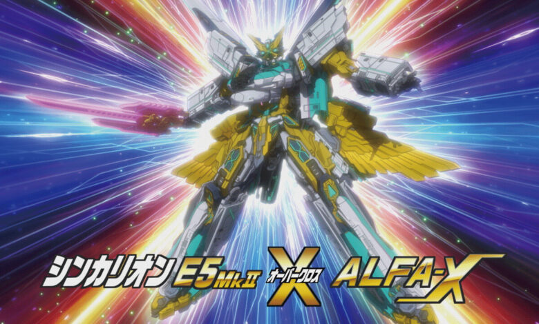 Shinkansen Henkei Robo Shinkalion: Mirai kara Kita Shinsoku no ALFA-X
