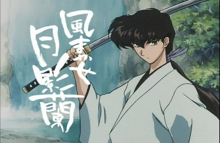 Kazemakase Tsukikage Ran