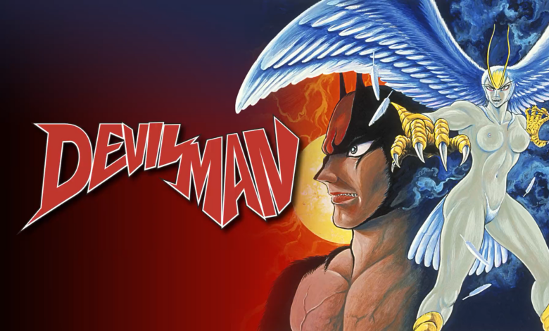 Devilman The Birth