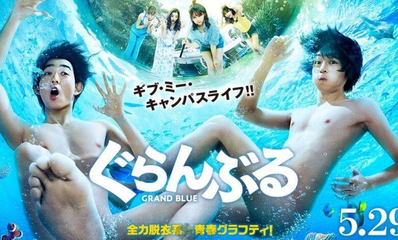 Grand Blue (2020)