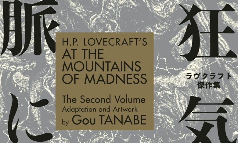 H.p. Lovecraft's At The Mountains Of Madness C012x2 (v02) P000 [digital] [shellshock]