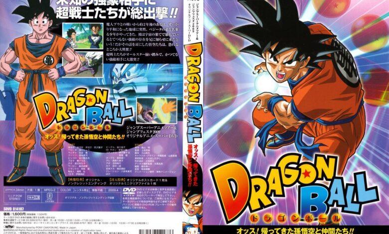 Dragon Ball Ossu! Kaettekita Son Gokuu To Nakama Tachi!!