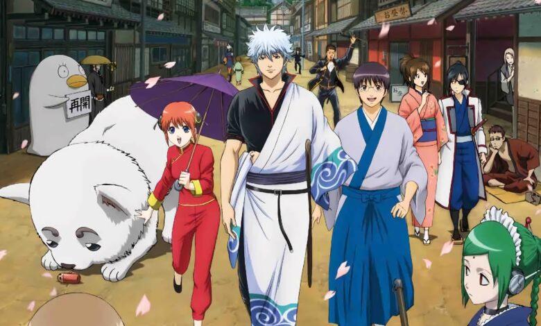 Gintama' Season 02