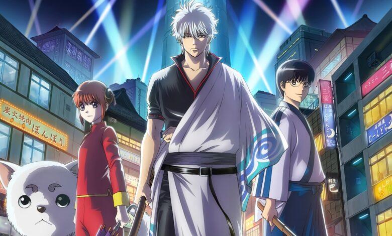 Gintama. Season 05