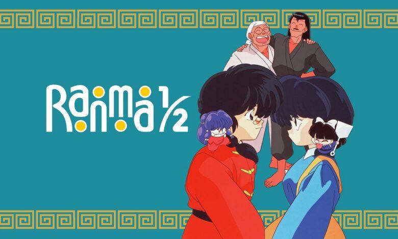 Ranma ½ Super